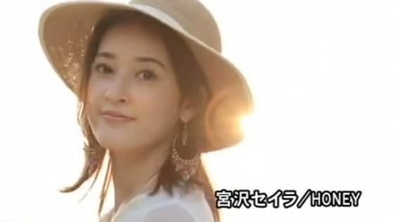 宮沢セイラ HONEYのEカップ水着姿キャプ 画像42枚 36