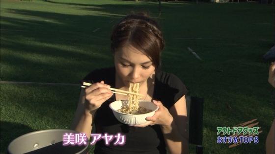 美咲アヤカ 元ランク王国MCのFカップ巨乳キャプ 画像29枚 12