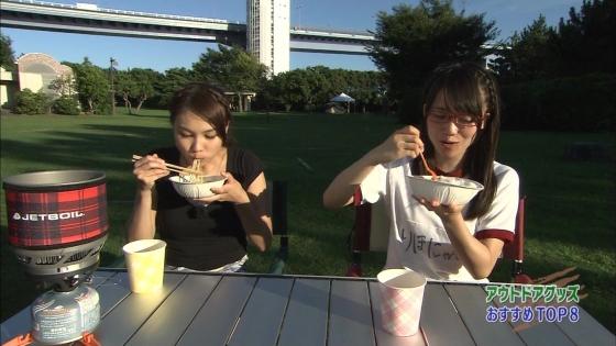 美咲アヤカ 元ランク王国MCのFカップ巨乳キャプ 画像29枚 13