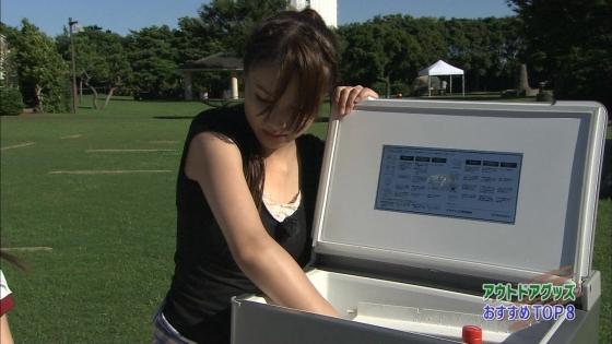美咲アヤカ 元ランク王国MCのFカップ巨乳キャプ 画像29枚 14