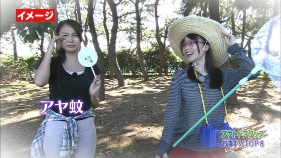 美咲アヤカ 元ランク王国MCのFカップ巨乳キャプ 画像29枚 16