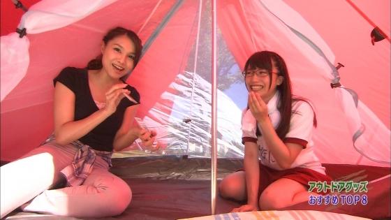 美咲アヤカ 元ランク王国MCのFカップ巨乳キャプ 画像29枚 22