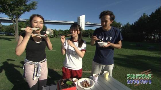 美咲アヤカ 元ランク王国MCのFカップ巨乳キャプ 画像29枚 26