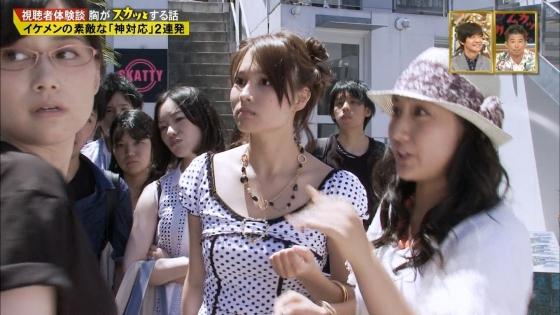 美咲アヤカ 元ランク王国MCのFカップ巨乳キャプ 画像29枚 28