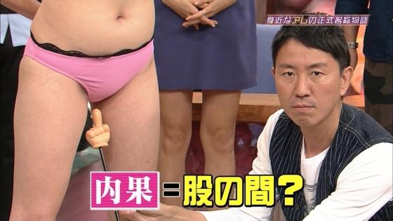 川本サリー 水着姿のGカップ谷間と際どい股間キャプ 画像28枚 19