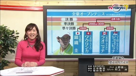 秋元玲奈 Dカップのニット着衣巨乳を見せたネオスポキャプ 画像29枚 27