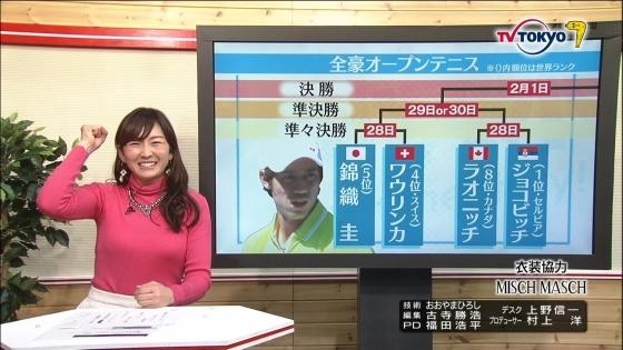 秋元玲奈 Dカップのニット着衣巨乳を見せたネオスポキャプ 画像29枚 29