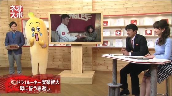 秋元玲奈 Dカップのニット着衣巨乳を見せたネオスポキャプ 画像29枚 7