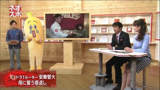 秋元玲奈 Dカップのニット着衣巨乳を見せたネオスポキャプ 画像29枚 8
