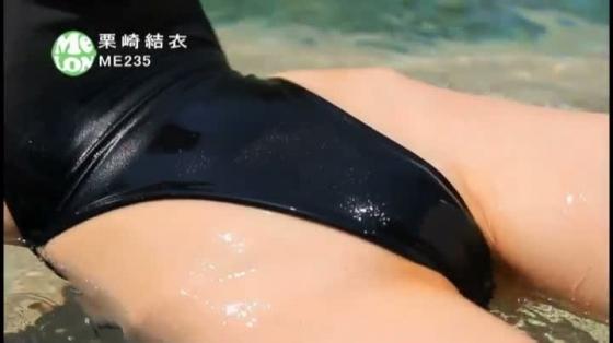 栗崎結衣 DVD作品でびゅーのスレンダーDカップ美乳キャプ 画像65枚 14