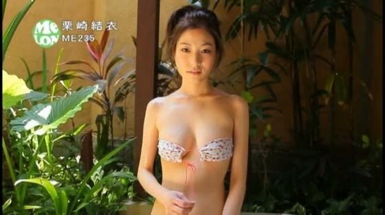 栗崎結衣 DVD作品でびゅーのスレンダーDカップ美乳キャプ 画像65枚 17