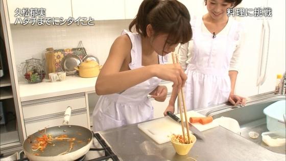 久松郁実 ハタチまでにシタイことの裸エプロン風お料理 画像26枚 1