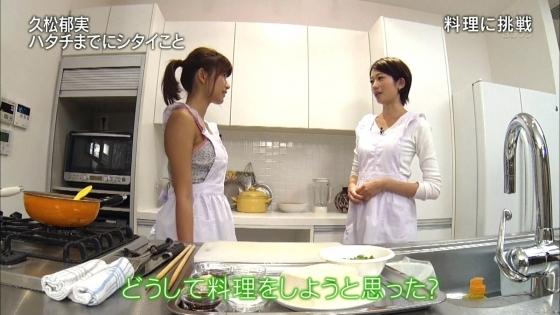 久松郁実 ハタチまでにシタイことの裸エプロン風お料理 画像26枚 6