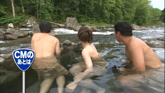 佐藤美希 Fカップ巨乳をバスタオルでガードした温泉入浴キャプ 画像30枚 12