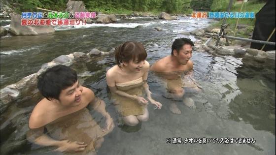 佐藤美希 Fカップ巨乳をバスタオルでガードした温泉入浴キャプ 画像30枚 17