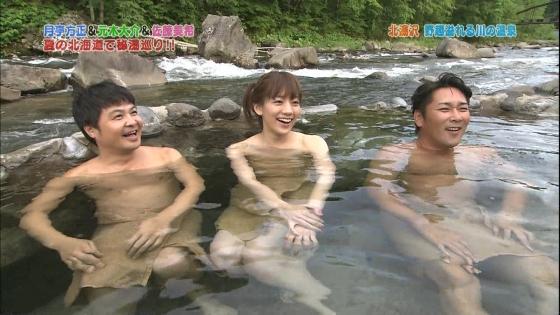 佐藤美希 Fカップ巨乳をバスタオルでガードした温泉入浴キャプ 画像30枚 18