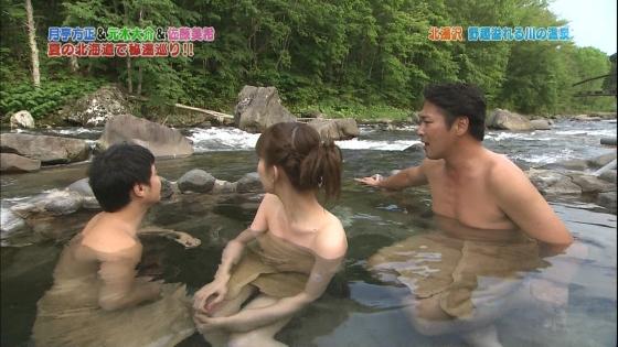 佐藤美希 Fカップ巨乳をバスタオルでガードした温泉入浴キャプ 画像30枚 20