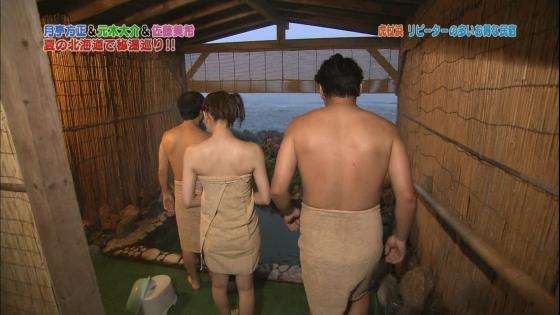 佐藤美希 Fカップ巨乳をバスタオルでガードした温泉入浴キャプ 画像30枚 23