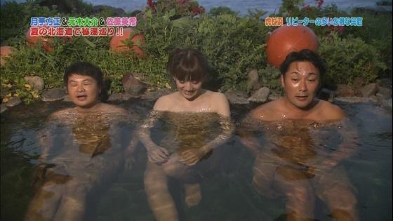 佐藤美希 Fカップ巨乳をバスタオルでガードした温泉入浴キャプ 画像30枚 25