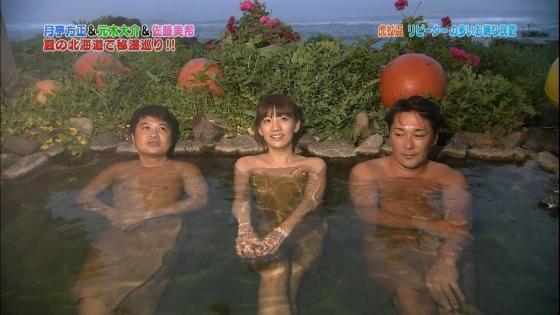 佐藤美希 Fカップ巨乳をバスタオルでガードした温泉入浴キャプ 画像30枚 26
