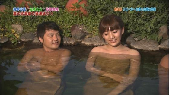 佐藤美希 Fカップ巨乳をバスタオルでガードした温泉入浴キャプ 画像30枚 28