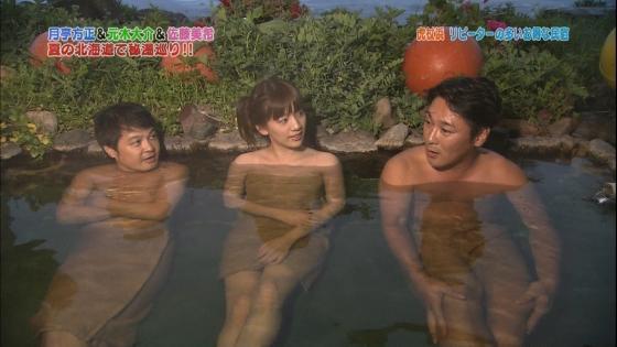 佐藤美希 Fカップ巨乳をバスタオルでガードした温泉入浴キャプ 画像30枚 29