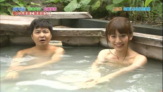 佐藤美希 Fカップ巨乳をバスタオルでガードした温泉入浴キャプ 画像30枚 3