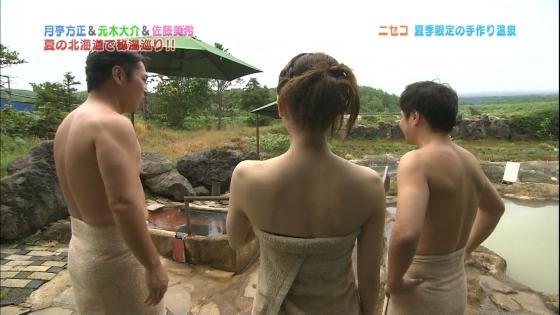 佐藤美希 Fカップ巨乳をバスタオルでガードした温泉入浴キャプ 画像30枚 7