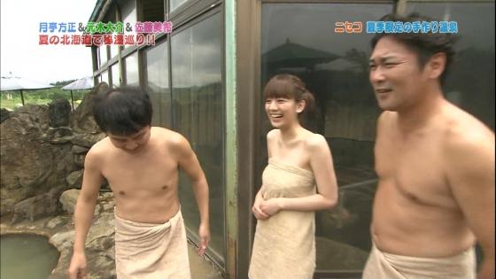 佐藤美希 Fカップ巨乳をバスタオルでガードした温泉入浴キャプ 画像30枚 9