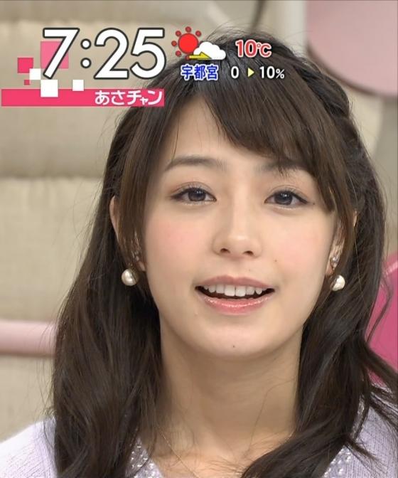 宇垣美里 彼氏気分が味わえるキス顔キャプ 画像29枚 12