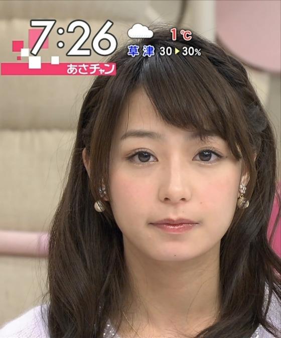 宇垣美里 彼氏気分が味わえるキス顔キャプ 画像29枚 13