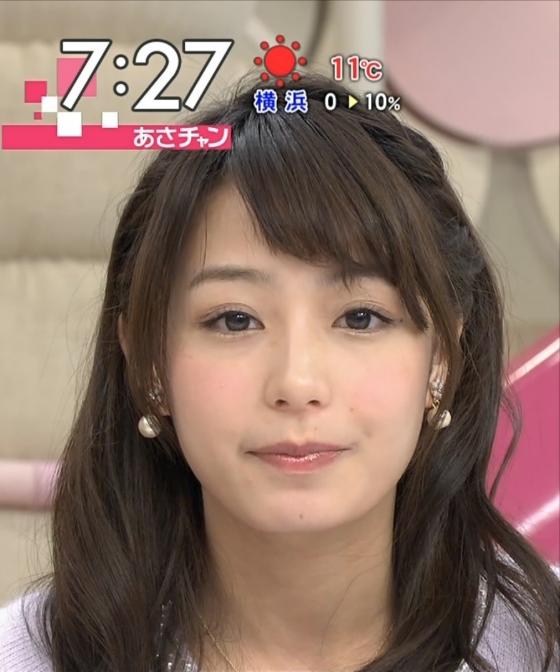 宇垣美里 彼氏気分が味わえるキス顔キャプ 画像29枚 14
