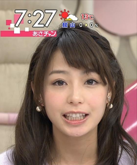 宇垣美里 彼氏気分が味わえるキス顔キャプ 画像29枚 15