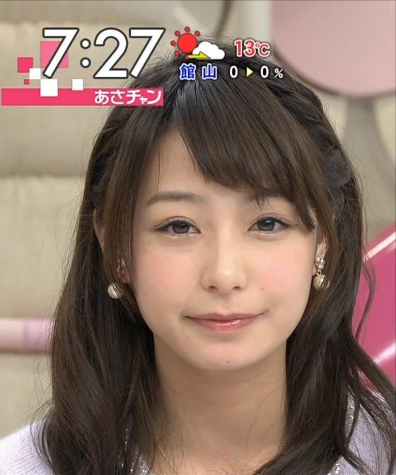 宇垣美里 彼氏気分が味わえるキス顔キャプ 画像29枚 16