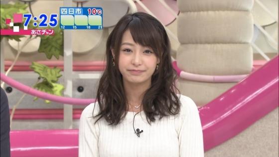 宇垣美里 彼氏気分が味わえるキス顔キャプ 画像29枚 20