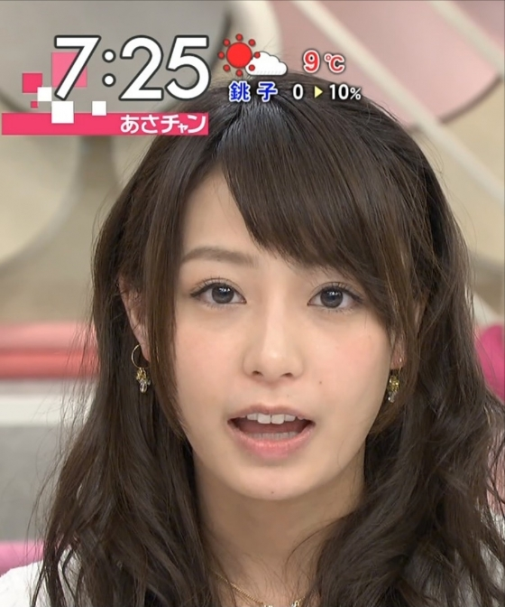 宇垣美里 彼氏気分が味わえるキス顔キャプ 画像29枚 23