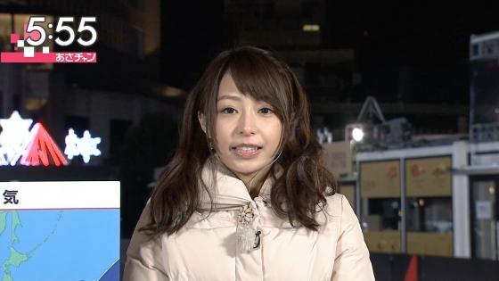 宇垣美里 彼氏気分が味わえるキス顔キャプ 画像29枚 24