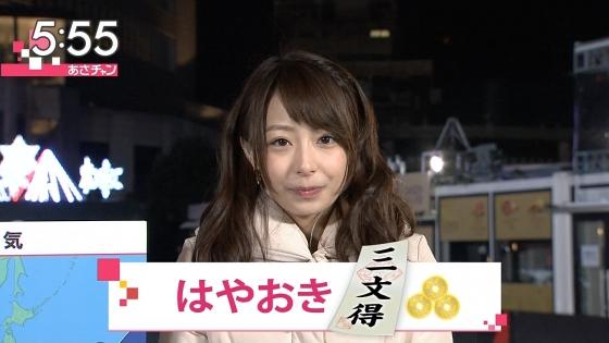 宇垣美里 彼氏気分が味わえるキス顔キャプ 画像29枚 25