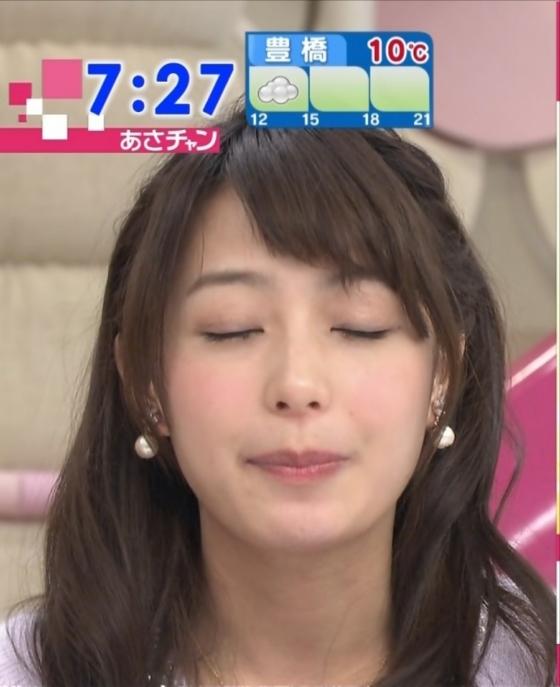 宇垣美里 彼氏気分が味わえるキス顔キャプ 画像29枚 7