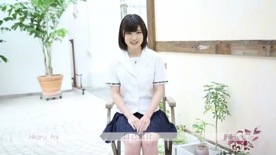 葵ひかる スパイスビジュアルの恋糸ラプソディキャプ 画像29枚 2