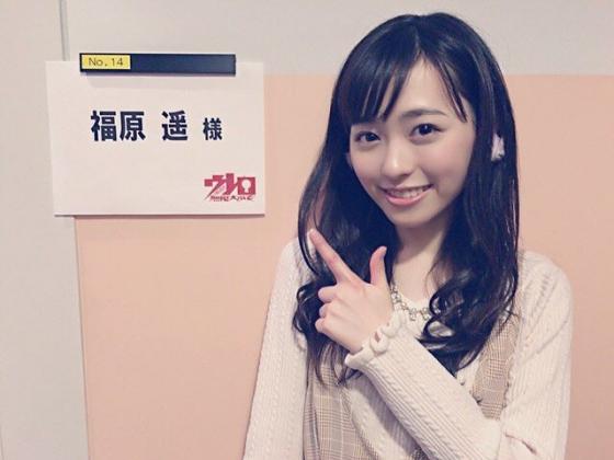 福原遥 キスシーンをドラマで披露する予告キャプ 画像30枚 16