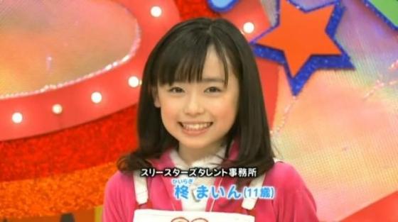 福原遥 キスシーンをドラマで披露する予告キャプ 画像30枚 7