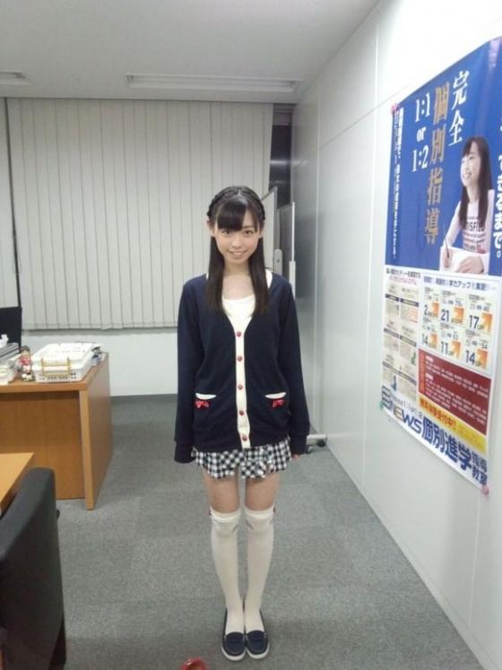 福原遥 キスシーンをドラマで披露する予告キャプ 画像30枚 9