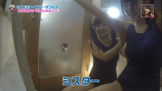 神谷えりな 仮面女子Gカップ爆乳アイドルの水着姿 画像30枚 27