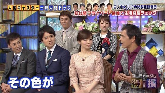 伊藤綾子 フラメンコを披露し腋チラを連発したキャプ 画像25枚 11