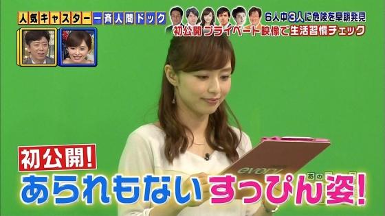 伊藤綾子 フラメンコを披露し腋チラを連発したキャプ 画像25枚 12