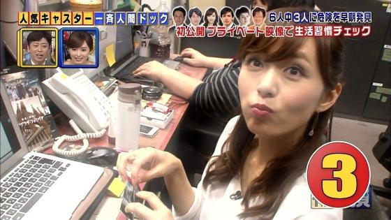 伊藤綾子 フラメンコを披露し腋チラを連発したキャプ 画像25枚 13