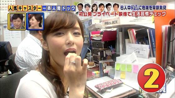 伊藤綾子 フラメンコを披露し腋チラを連発したキャプ 画像25枚 14