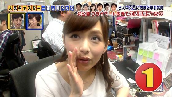 伊藤綾子 フラメンコを披露し腋チラを連発したキャプ 画像25枚 15