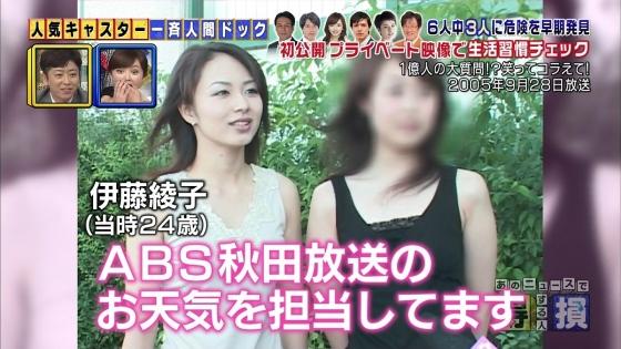 伊藤綾子 フラメンコを披露し腋チラを連発したキャプ 画像25枚 16